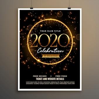 Diseño de plantilla de cartel de volante de chispa dorada de año nuevo 2020