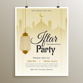 Diseño de plantilla de celebración de fiesta de iftar de ramadán
