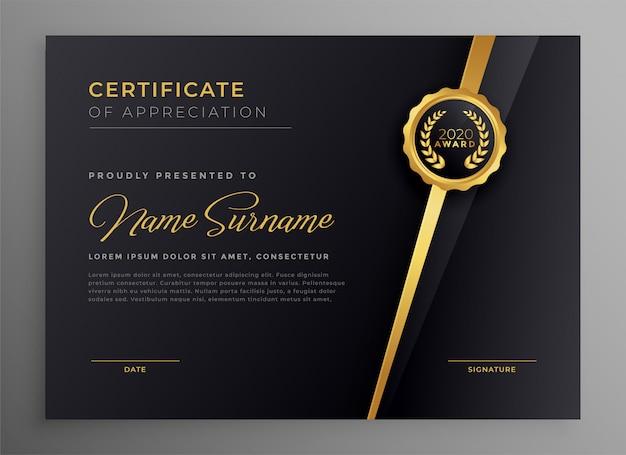 Diseño de plantilla de certificado multiusos negro y dorado