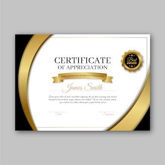 Diseño de plantilla de certificado de premio