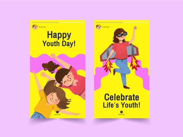 Diseño de plantilla del día de la juventud para el día internacional de la juventud, redes sociales, acuarela