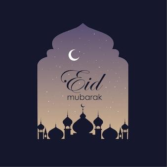 Diseño de plantilla de eid mubarak.