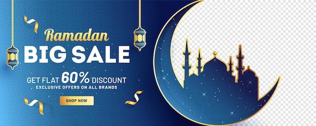 Diseño de plantilla de encabezado o banner de gran venta de ramadán con 60% de descuento en la oferta