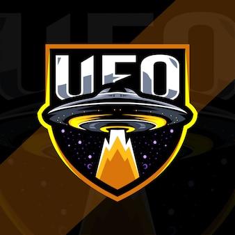 Diseño de plantilla de esport de logotipo de mascota ovni