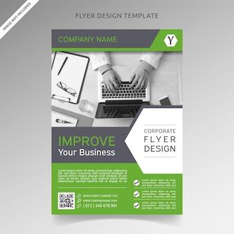 Diseño de plantilla de folleto de negocios corporativos verdes frescos profesionales