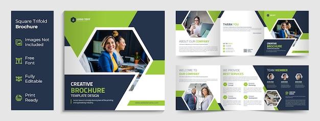 Diseño de plantilla de folleto tríptico cuadrado de negocios creativos