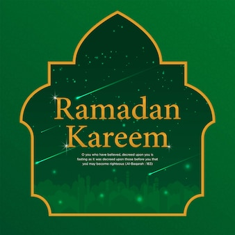Diseño de la plantilla de fondo islámico kareem ramadan