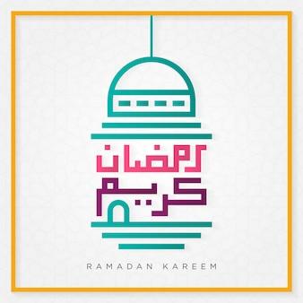 Diseño de plantilla de fondo de ramadán kareem