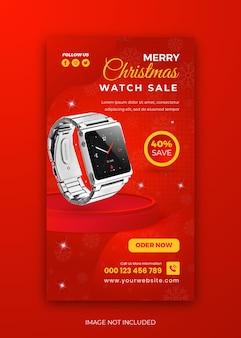 Diseño de plantilla de historia de instagram de reloj digital moderno de navidad