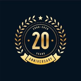 Diseño de plantilla de insignia de aniversario