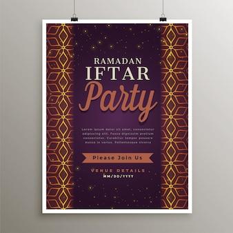 Diseño de la plantilla de la invitación de la comida del partido de iftar