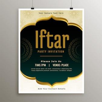 Diseño de plantilla de invitación de fiesta de iftar