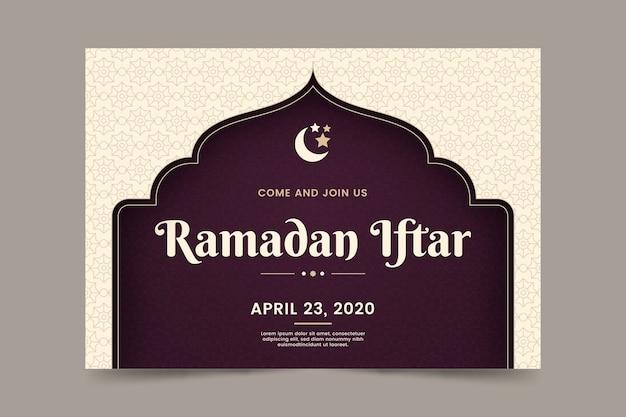 Diseño de plantilla de invitación de iftar de diseño plano