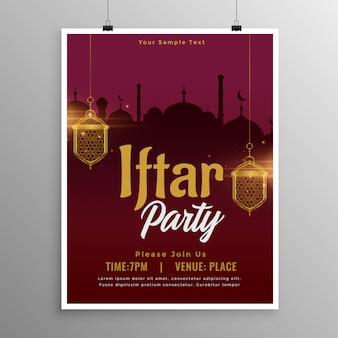 Diseño de la plantilla de la invitación del partido de iftar del ramadán