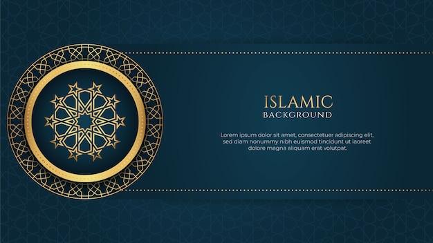 Diseño de plantilla islámica con marco decorativo de adorno dorado