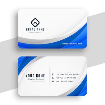 Diseño de plantilla de negocio de onda azul con estilo