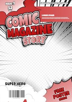 Diseño de plantilla de página de cómic. Portada de revista