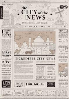 Diseño de plantilla de periódico vintage antiguo