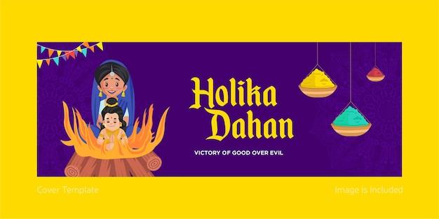 Diseño de plantilla de portada de facebook de holika dahan