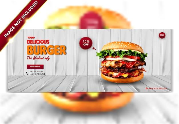 Diseño de plantilla de portada de facebook de menú de comida de hamburguesa deliciosa de lujo