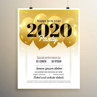 Diseño de plantilla de portada de fiesta de año nuevo 2020 con globos