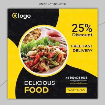 Diseño de plantilla de publicación de redes sociales de comida de restaurante
