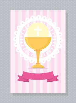 Diseño de plantilla de tarjeta de bautismo rosa