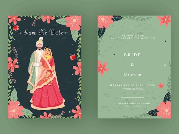 Diseño de plantilla de tarjeta de boda india con imagen de pareja en vista frontal y posterior