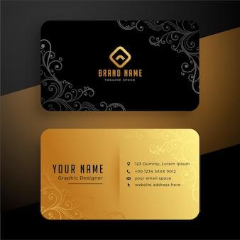 Diseño de plantilla de tarjeta de visita floral dorada