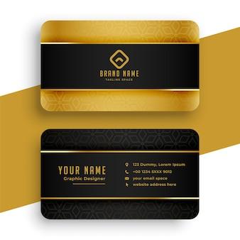 Diseño de plantilla de tarjeta de visita negra y dorada