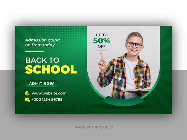 Diseño de plantilla de volante y banner web de admisión de regreso a la escuela