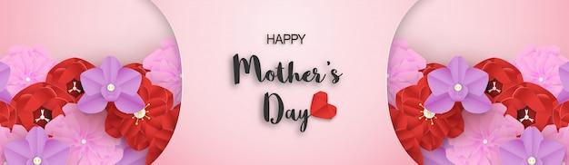 Diseño de plantillas para el feliz día de la madre.