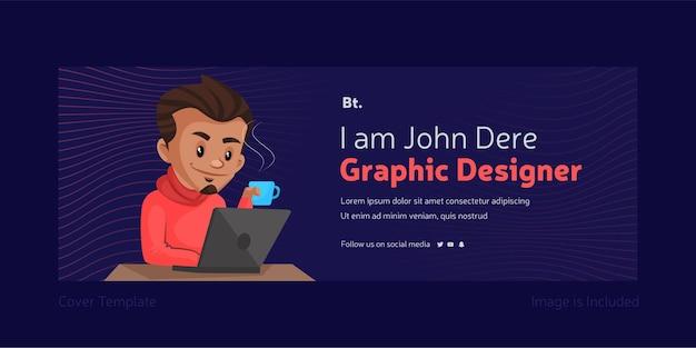 Diseño de portada de facebook de diseñador gráfico