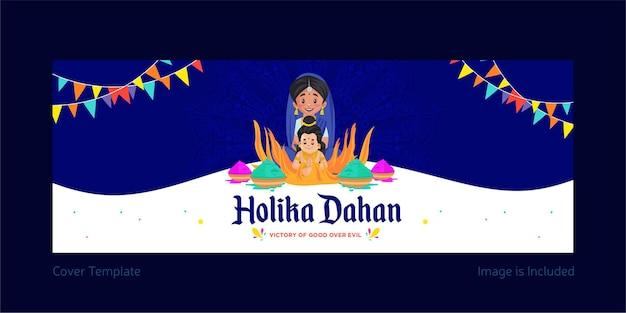 Diseño de portada de facebook de holika dahan