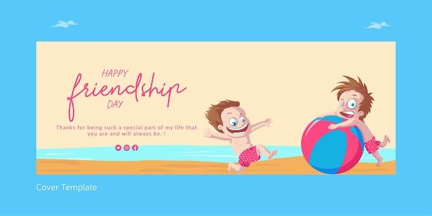 Diseño de portada de la ilustración de estilo de dibujos animados de feliz día de la amistad
