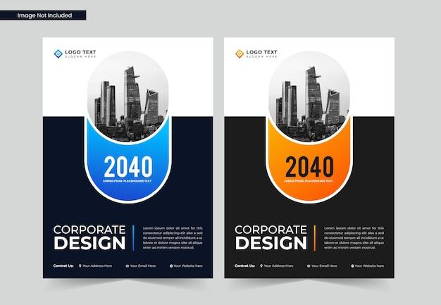 Diseño de portada de libro de negocios corporativos o plantilla de informe anual