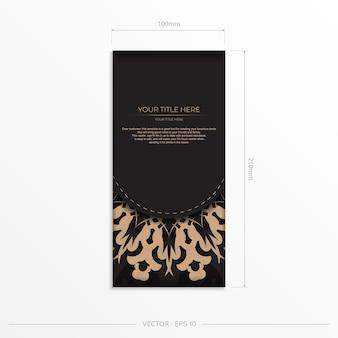 Diseño de postal de color negro listo para imprimir de vector presentable con patrones árabes. plantilla de tarjeta de invitación con adornos vintage.