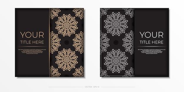 Diseño de postal de color negro listo para imprimir de vector presentable con patrones árabes.