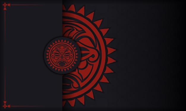 Diseño de postal de color negro con máscara de los dioses. diseño de la invitación con un lugar para tu texto y un rostro al estilo polizeniano.