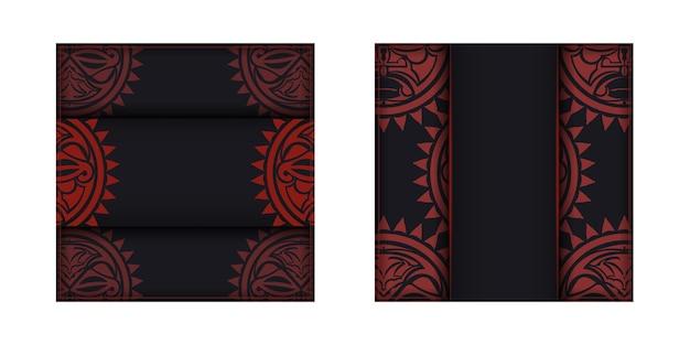 Diseño de postal listo para imprimir en negro con la máscara de los dioses. una plantilla de invitación con un lugar para tu texto y una cara en estilo polizeniano.