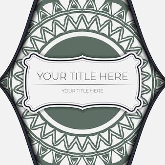 Diseño de postal de lujo en blanco con adornos griegos oscuros. diseño de tarjeta de invitación con espacio para texto y patrones vintage.