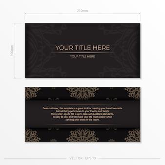 Diseño de postal presentable listo para imprimir en negro con motivos árabes. plantilla de tarjeta de invitación de vector con adornos vintage.