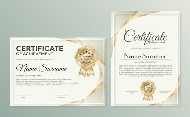 Diseño de premio de diploma de plantilla de certificado profesional