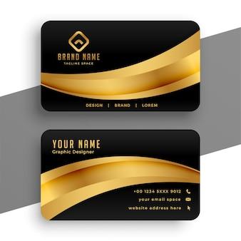 Diseño premium de tarjeta de visita de onda dorada.