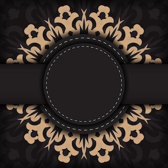 Diseño presentable de una postal en color negro con adorno árabe. tarjeta de invitación de vector con patrones vintage.