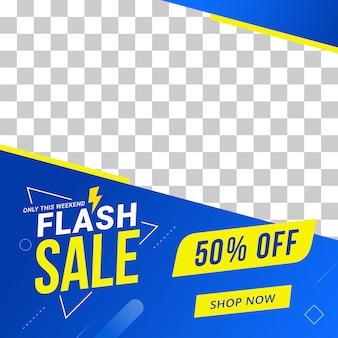 Diseño de promoción de plantilla de banner de descuento de venta flash para negocios