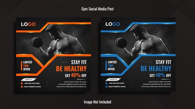 Diseño de publicaciones de redes sociales de fitness con formas de iluminación.