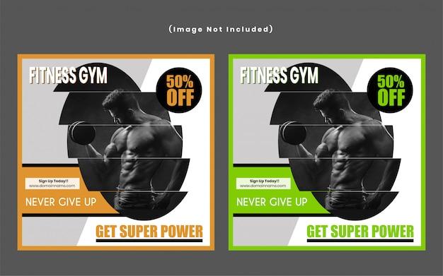 Diseño de publicaciones en redes sociales fitness gym