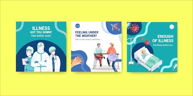 Diseño publicitario o de folletos con información sobre la enfermedad y la asistencia sanitaria.