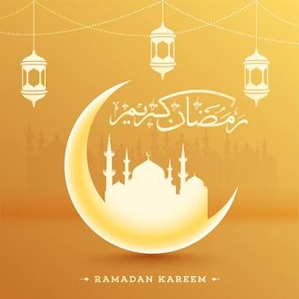 Diseño de ramadan kareem con luna brillante.